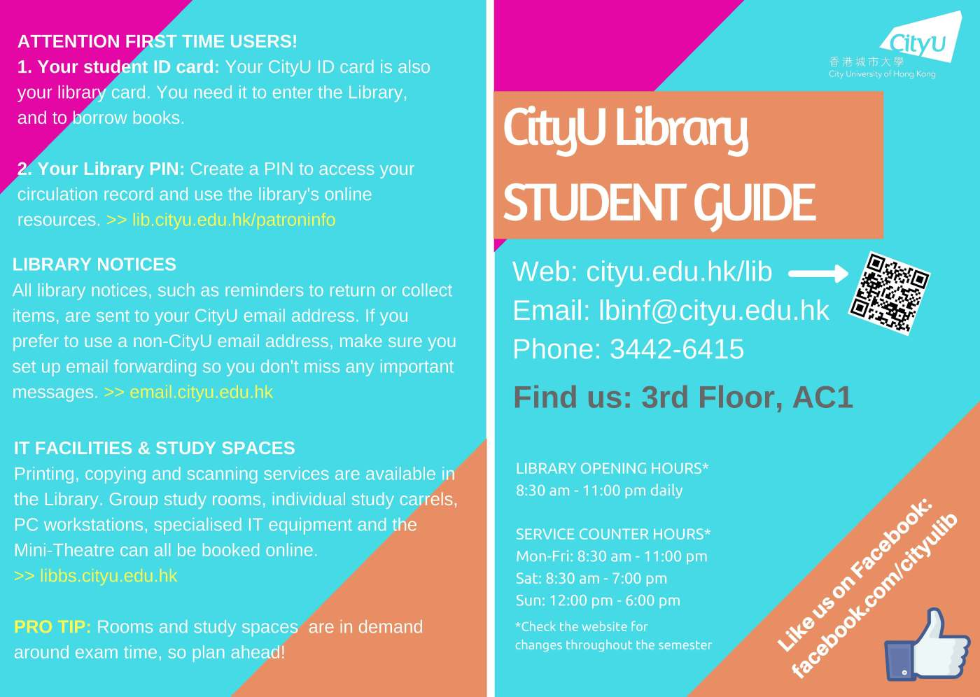General Handouts & Brochures – Librarian Design Share